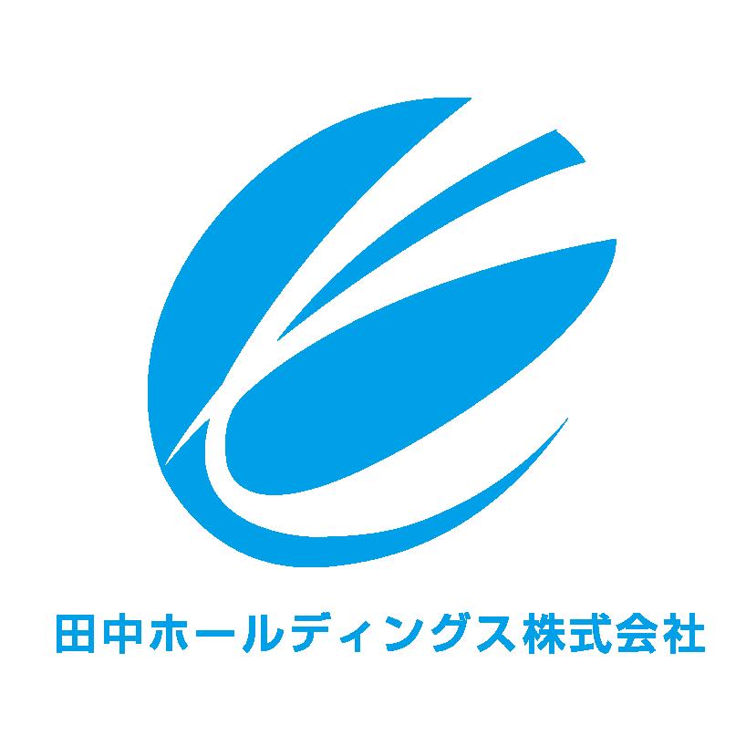 田中ホールディングスロゴ02