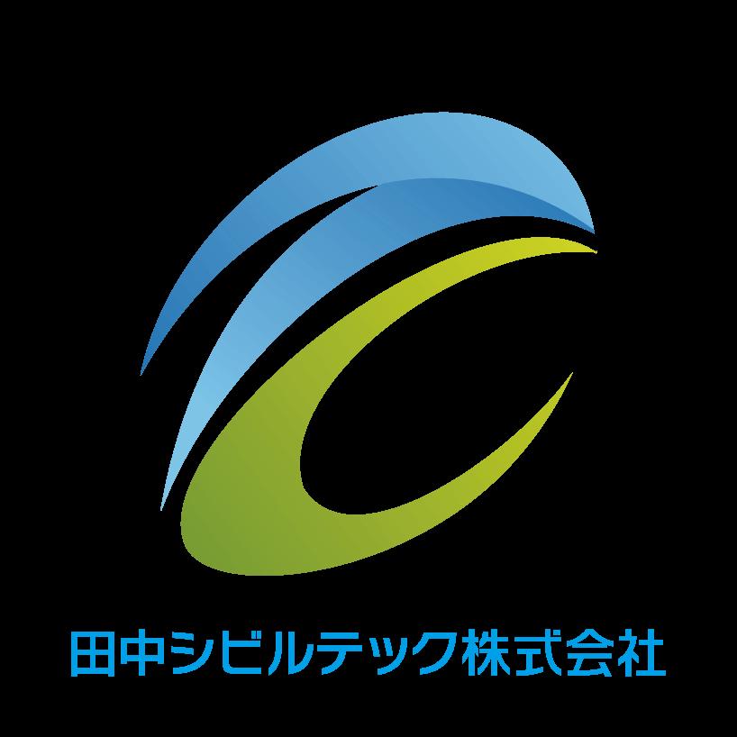 田中シビルテック